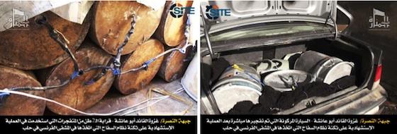 Al-Nusrah-Aleppo-hospital-suicide-attack.jpg