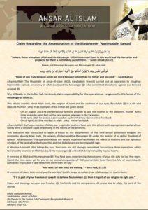 16-04-09 Killing of Nazimuddin Samad
