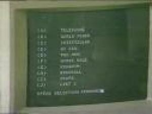 SoftVoice Computer Screen