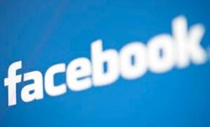 Facebook Blog 2