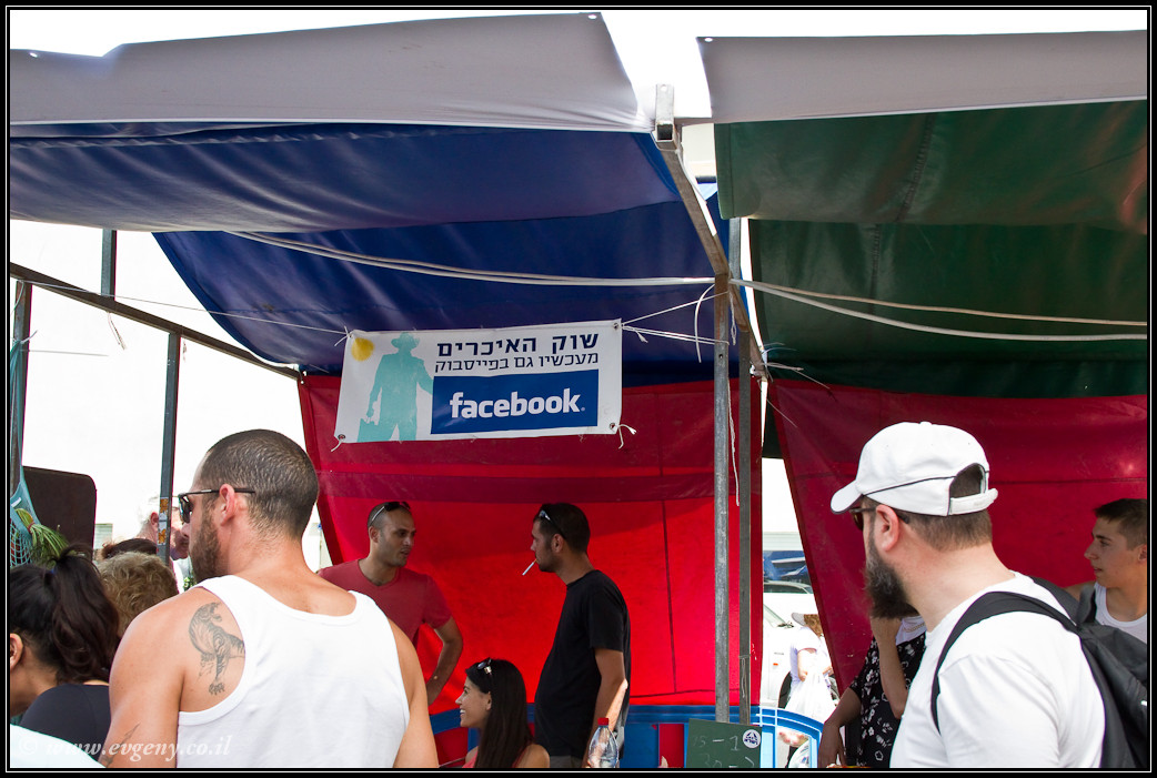 Базар в Facebook