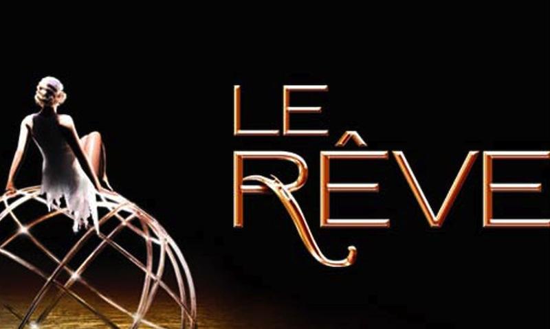 Вид на Америку: Лас Вегас: «Le Reve» Show at Wynn