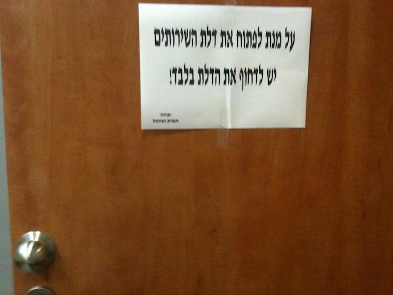 Как пользоваться дверью