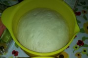 best pizza dough recipe