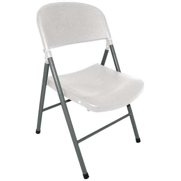 Bolero Foldaway Utility Chair - Off White (Pack 2)-0