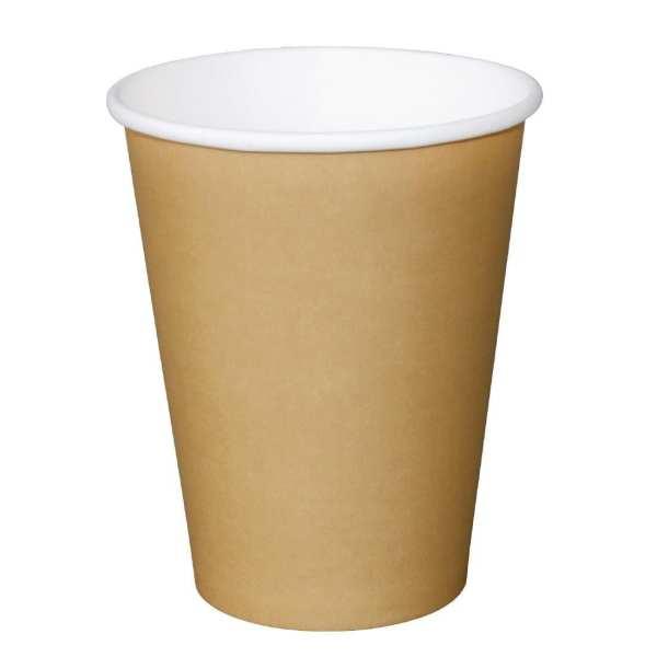 Fiesta Hot Cups Single Wall Kraft - 455ml (16oz) (Box 1000)-0