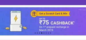 Phonepe Free Recharge Tricks - Get Upto Rs 75 Cashback On Mobile