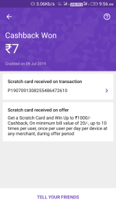 Proof)PhonePe QR Code Online Offer - Get Free Up to Rs 1000 Cashback