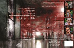 Talimambo-Number-Five-lqs