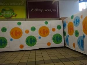 atenas-loquesomos-supermarket1