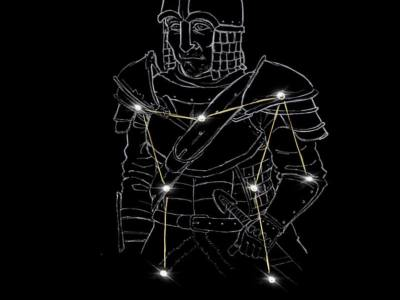 Hung by Darede, the castellan, from the steadfastness of his stronghold, guards over the county, protecting it from harm.