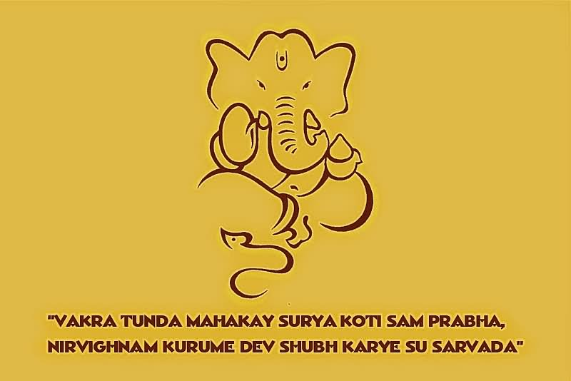 Chants that please Lord Ganesha – Lord Ganesh