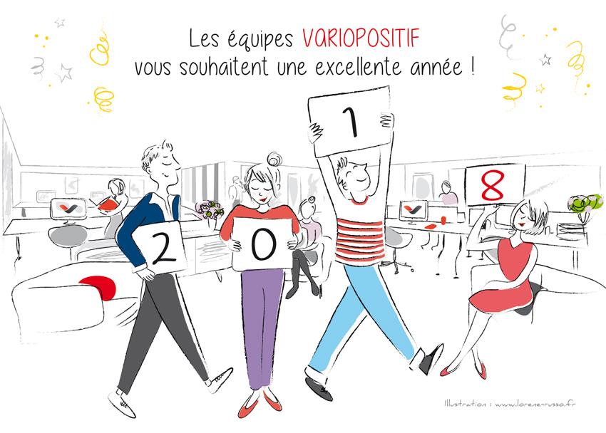 illustration corporate pour les voeux variositif - personnages dessinés dans un bureau