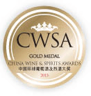 China Wine & Spirits Awards 2013