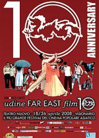 far-east-fest2