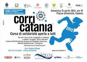 corri-catania-2012