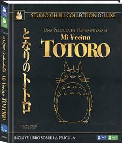 TotoroBD