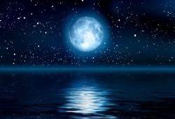 La luna azul tiene una rica historia