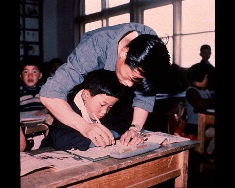 073 - Schoolroom, UN