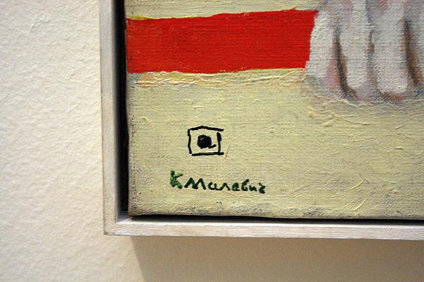 Kazimir Malevich - Meisje met rode stok - Olieverf op doek 1933 (detail)