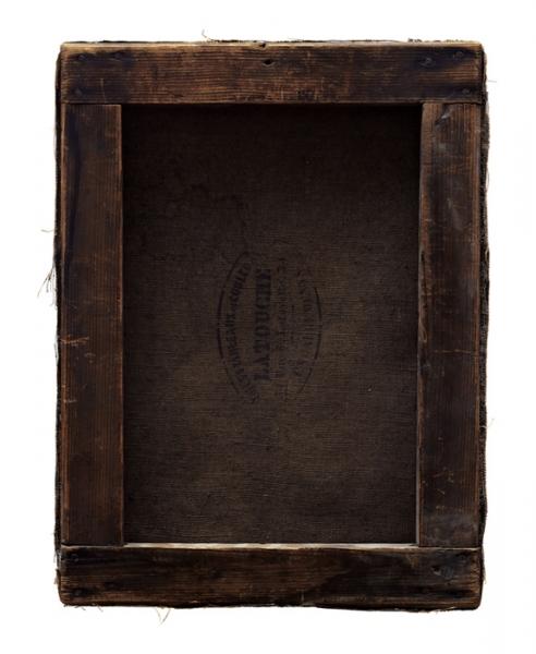 Verso - Henri Rouard - Paysage - 41x34cm
