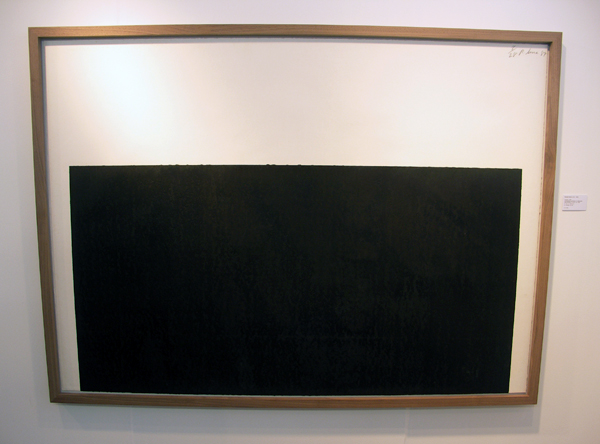 Willem Baars Art Consultancy - Richard Serra
