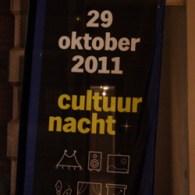 Afgelopen zaterdag was het in Tilburg de Cultuurnacht. Geen Museumnacht (want die hebben ze hier dan ook weer niet zo veel), maar wel was er op veel diverse locaties iets […]