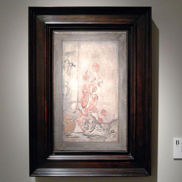 Bailly Gallery - Alberto Giocometti