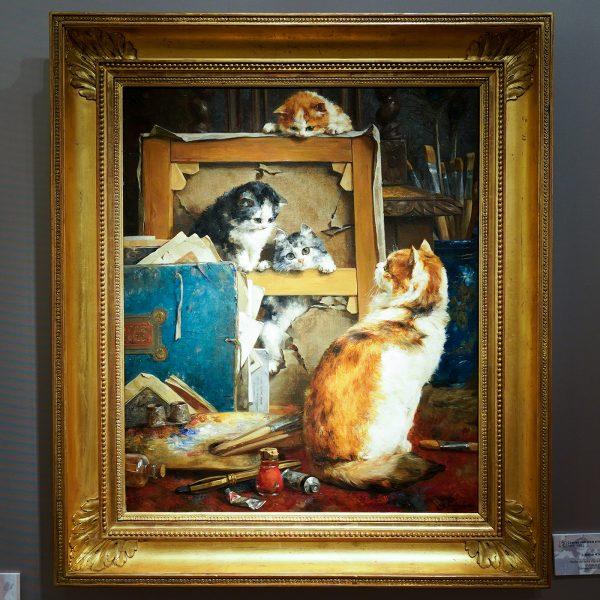 Ary Jan Gallery - Charles van den Eycken