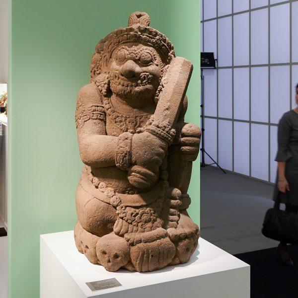 Polak Works of Art - Indonesie, oost Java, 14e eeuw