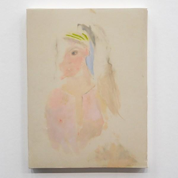 Tobias Naehring Galerie - Sophie Reinhold