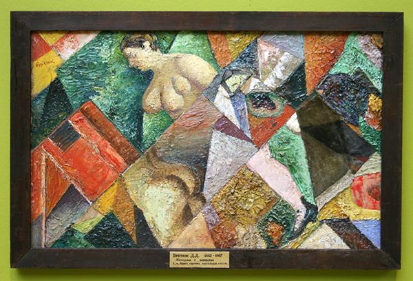 David Boerjoek - Vrouw met spiegel - Olieverf, fluweel, katoen en spiegel op doek