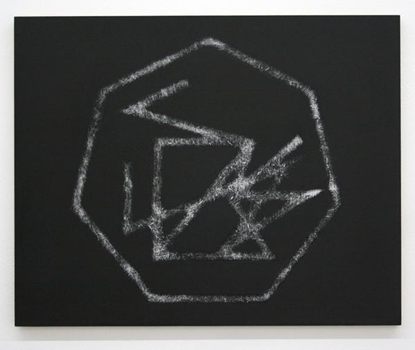 Elodie Lesourd - Perforation Comete - 40x50cm Acrylverf op MDF