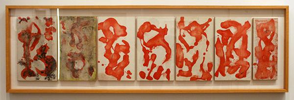 Galerie Bastian - Jackson Pollock