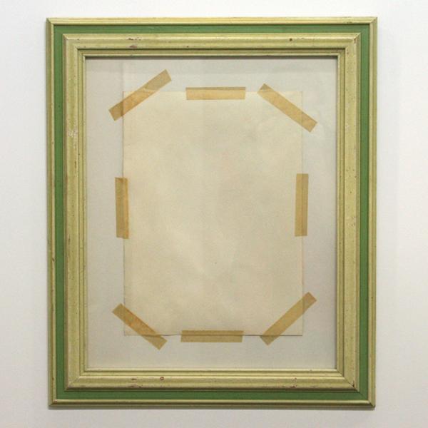 Gladstone Gallery - Gedi Sibony