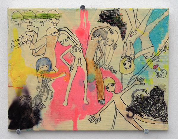 Kers Gallery - Shota Kiryu