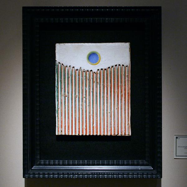 Landau Fine Art - Max Ernst