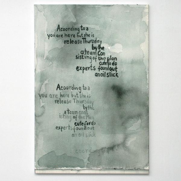 Olga Balema - Plantodoigsomething - 120x80cm Print op canvas