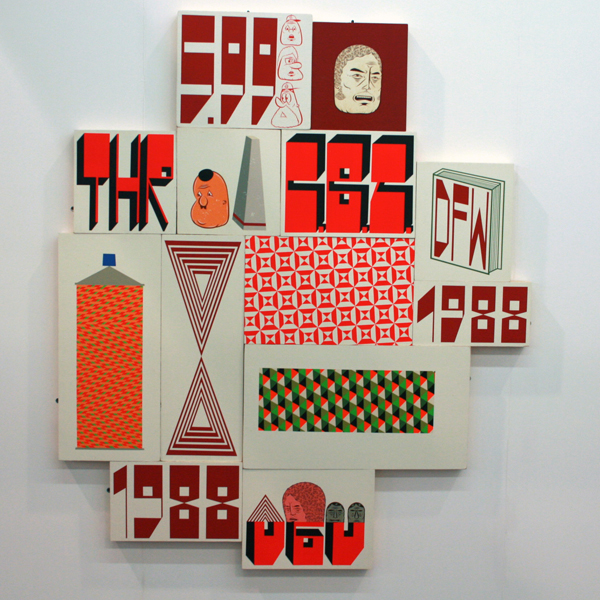 Ratio 3 - Barry McGee