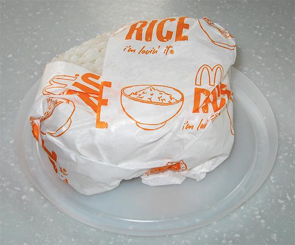 Rijst McDonalds