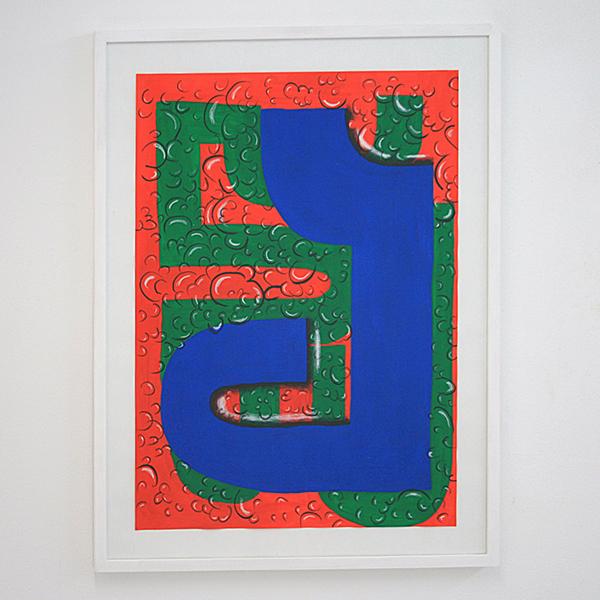 Sarah Verbeek - Untitled - 70x50cm Acrylverf en oliepastel op papier
