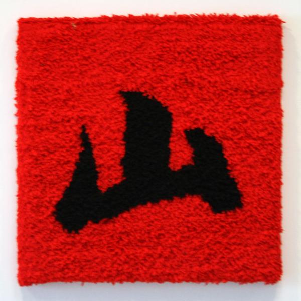 Woody van Amen - SHAN red - 51x51cm Zacht schilderij op rode wol
