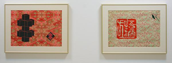 Woody van Amen - Springtime & Harmony - 57x72cm Collage op Chinees papier