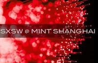 sxsw-shanghai