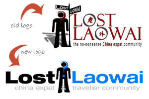 Lost Laowai's logo redesign