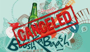 BooshKaBaash cancelled