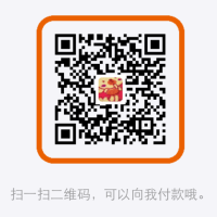 Want to try your hand at e-banking in China? Zhifu me to support further Sindicator installments.