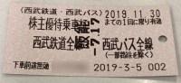 2019-07-17_19.37.01 Apple_iPhone XS Max_ISO125_AvF1.8_Tv60_52mm_P