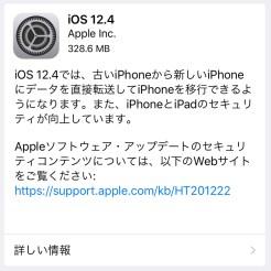 iOS 12.4 mini 4