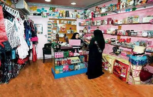 Sexshop-Bahrain-0021